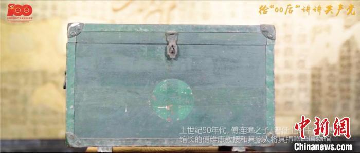 """微视频介绍的药箱是被誉为""""红色医生""""傅连暲在延安时期所用。 视频截图"""